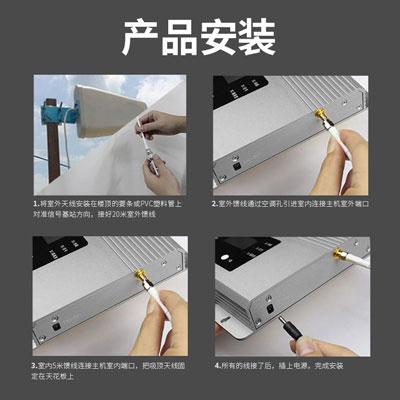 手机信号放大器增强器4
